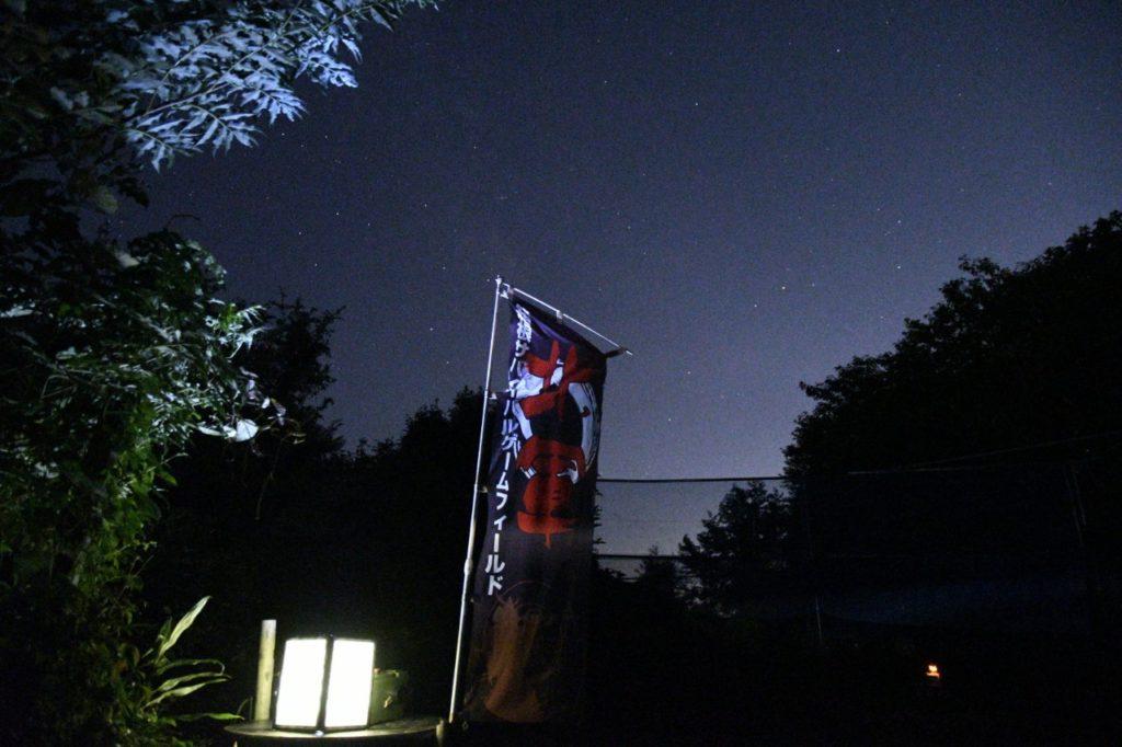 【定例会】(山中合戦場)2021/8/28の夜間戦闘日誌